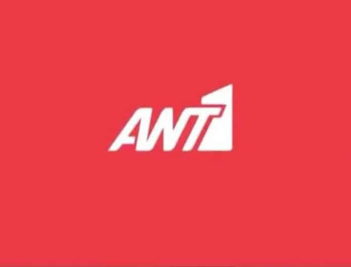 Στο κόκκινο! Η επίσημη ανακοίνωση του ΑΝΤ1 για τη σειρά που θα σαρώσει σε τηλεθέαση!