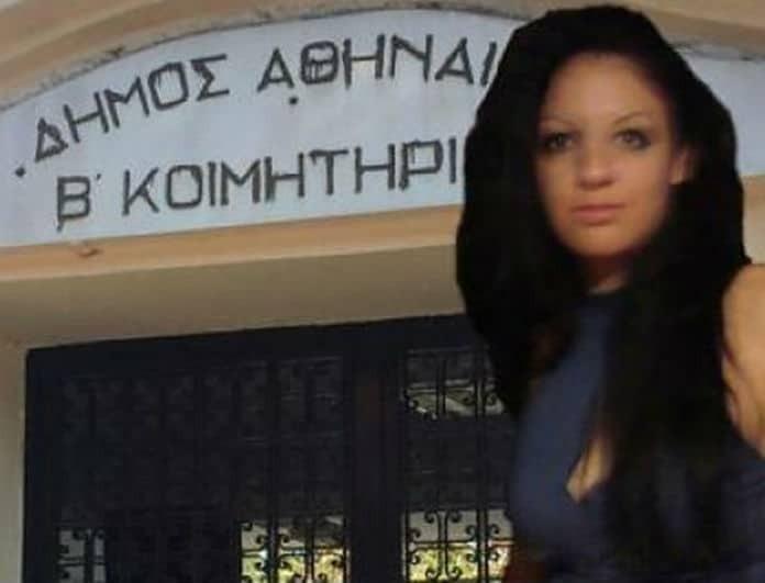 Αναβιώνει σήμερα στο δικαστήριο η δολοφονία της Δώρας Ζέμπερη!