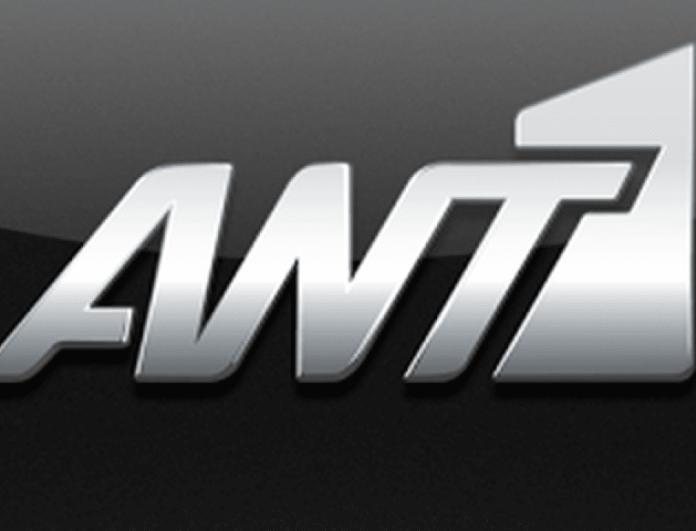 Σεισμός στον Ant1- Φεύγει κορυφαίος παρουσιαστής