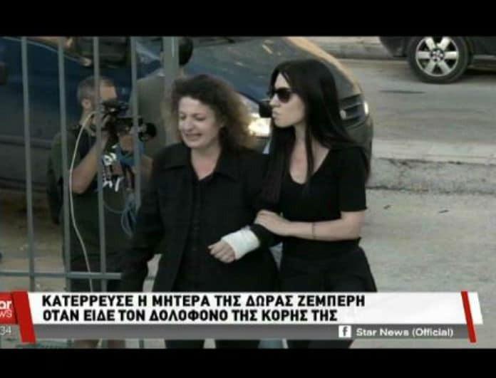 Δίκη Δώρας Ζέμπερη: Κατέρρευσε η μητέρα της! Το άγριο ξέσπασμα στον δράστη! (Βίντεο)