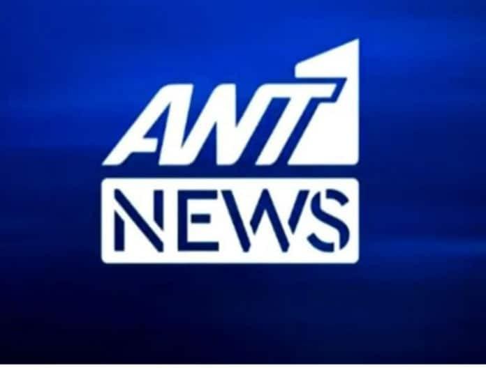 ΑΝΤ1: Και σήμερα χωρίς δελτίο ειδήσεων! Τι συμβαίνει;