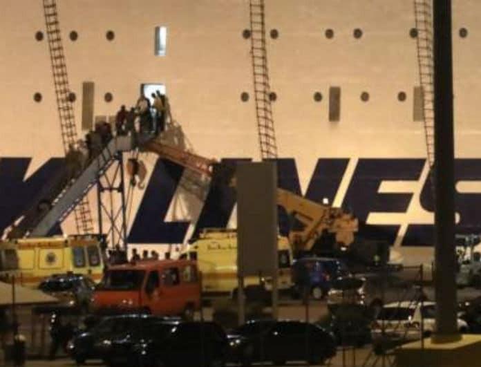 Πειραιάς: Φωτιά στο πλοίο Ελ. Βενιζέλος! - Σε εξέλιξη η αποβίβαση!