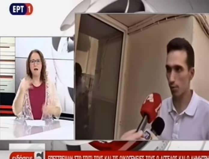 Επέστρεψε στην Καστοριά ο Άγγγελος Μητρετώδης - Οι πρώτες του δηλώσεις! (Βίντεο)