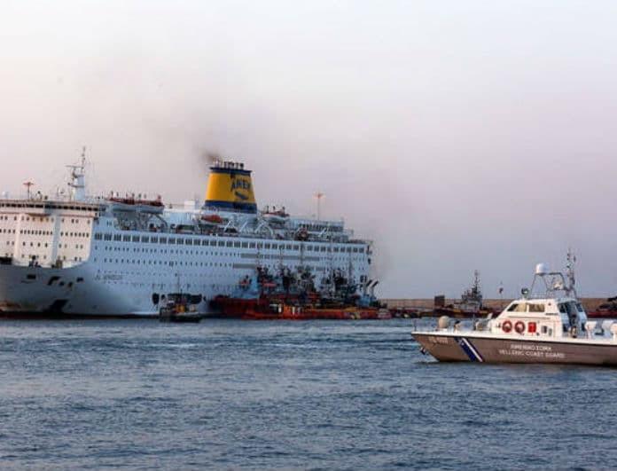 Φωτιά στο πλοίο «Ελευθέριος Βενιζέλος»: Η επίσημη ανακοίνωση για το πως ξεκίνησε!