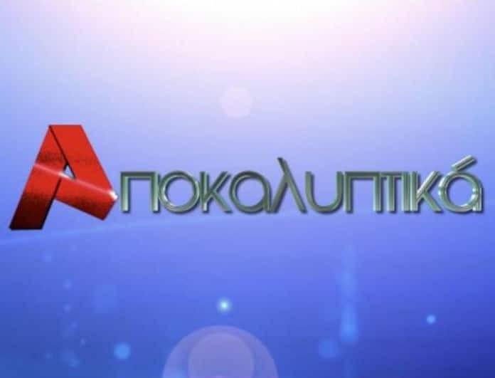 Επιβεβαίωση του Youweekly.gr! Αυτή είναι η νέα ομάδα της εκπομπής Αποκαλυπτικά!