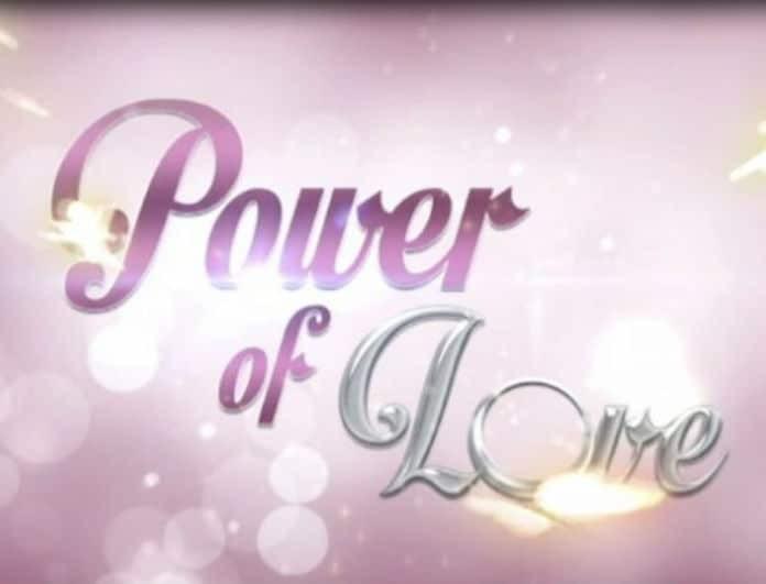 Eίναι γεγονός! Πρώην παίκτης βρήκε το Power of Love του εκτός παιχνιδιού!