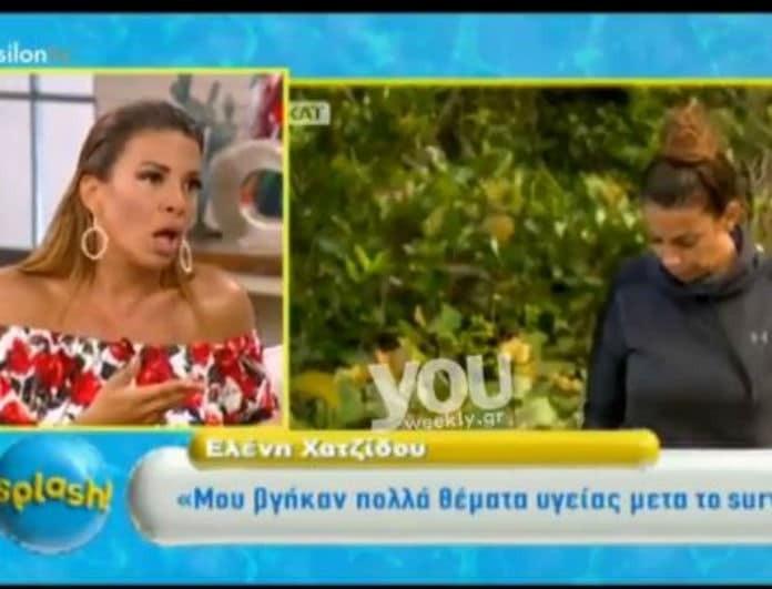 Δήλωση σοκ από την Ελένη Χατζίδου: «Μετά το Survivor μου κάηκε ο φάρυγγας και δεν τραγουδούσα»! (Βίντεο)