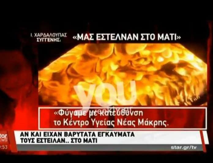 Φωτιές Αττική: Απίστευτο! Του ζητούσαν πληρεξούσιο από την αδερφή του που ήταν σε καταστολή! (βίντεο)