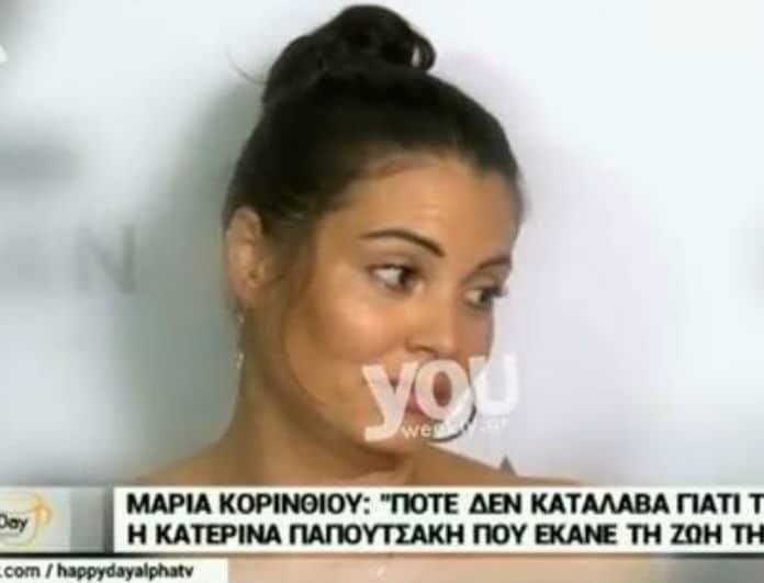 Μαρία Κορινθίου: