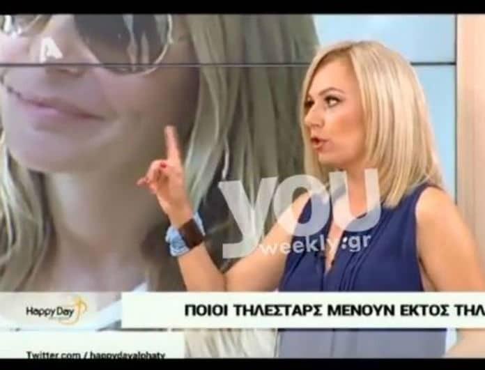 Τζένη Μπαλατσινού: Οι υπέρογκες απαιτήσεις και το ποσό που... την έθεσε εκτός τηλεόρασης! (Βίντεο)