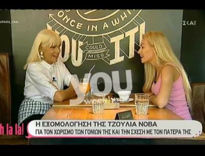 Τζούλια Νόβα: Συγκλονίζει η παρουσιάστρια! Ο ξυλοδαρμός και τα σκληρά παιδικά χρόνια (βίντεο)