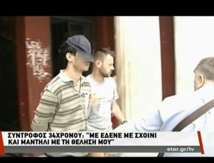 Λαμία: Σοκαραρισμένη η 24χρονη σύντροφος του εθνοφύλακα! Κατηγορείται για υπόθαλψη εγκληματία! (βίντεο)