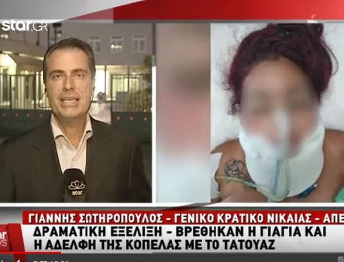 Εξελίξεις στην υπόθεση της κοπέλας που βιάστηκε στο Ζεφύρι!
