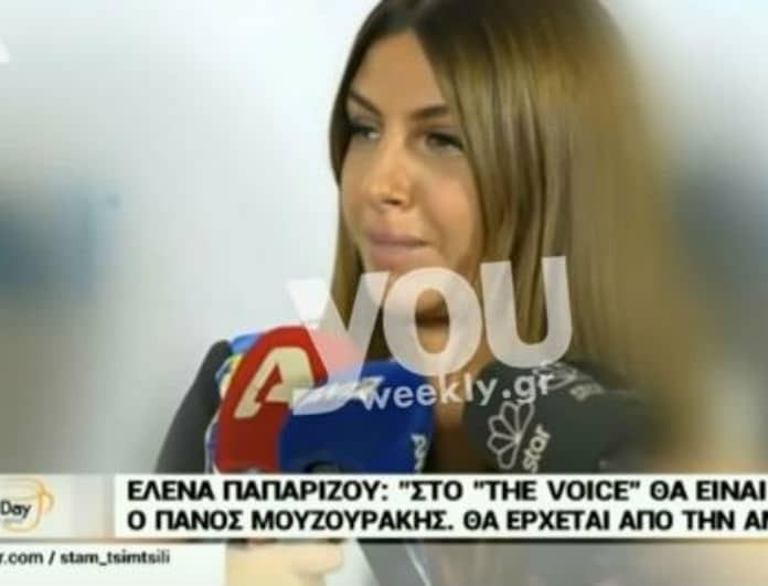 Ελενα Παπαρίζου: Ξεκαθάρισε το τοπίο! Θα είναι τελικά στο