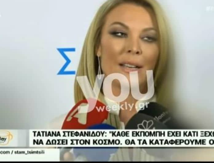 Τατιάνα Στεφανίδου: Μια ανάσα πριν την πρεμιέρα! Τι είπε για την νέα της εκπομπή;