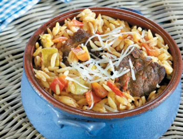 H συνταγή της ημέρας: Γιουβέτσι με μοσχαράκι και λαχανικά!