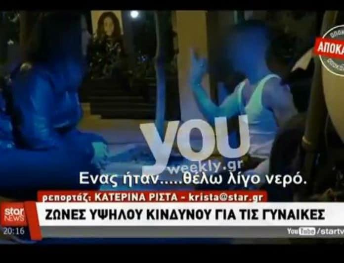 Δρόμοι της κολάσεως! Το άβατο του κέντρου της Αθήνας και ο τρόμος που καραδοκεί σε κάθε γωνιά... (βίντεο)