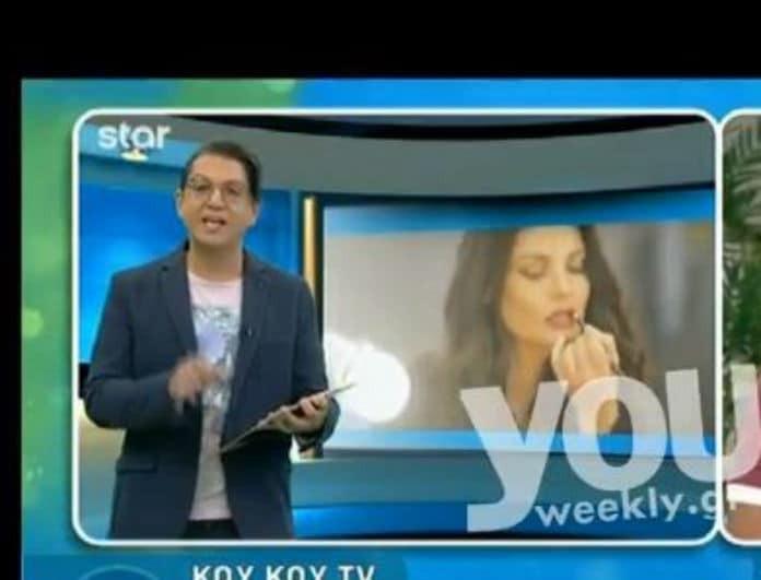 Στην θέση της Βουγιουκλάκη η Μαρία Κορινθίου! Δεν θα πιστεύετε ποιον ρόλο θα ενσαρκώσει! (Bίντεο)
