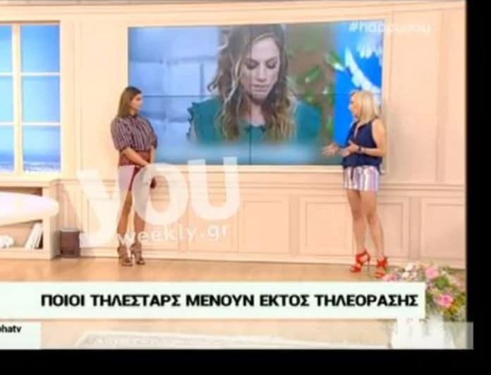 Τηλεοπτικό παρασκήνιο! Στο πλευρό του Μουτσινά η Ντορέττα Παπαδημητρίου; (Βίντεο)