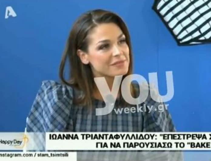 Ιωάννα Τριανταφυλλίδου: Γιατί έφυγε από την Ελλάδα; Η αποκάλυψη που θα συζητηθεί!