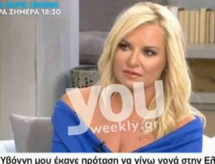Γάμος Μπόσνιακ- Ρέμου: Η καρμική σύμπτωση που αποκάλυψε η Μπεκατώρου! (Βίντεο)