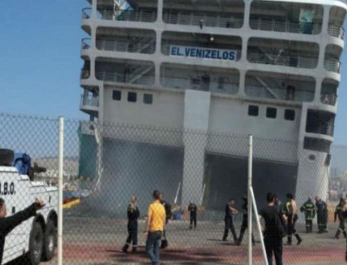 Πλοίο - Ελ. Βενιζέλος:Έσβησε η φωτιά! Το εύρημα που προβλημάτισε τις αρχές!