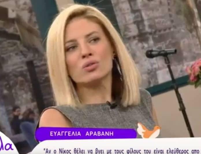 Η Αραβανή τελείωσε μέσα σε δύο λέξεις τη Σπυροπούλου! Τι απίστευτο είπε... (Βίντεο)