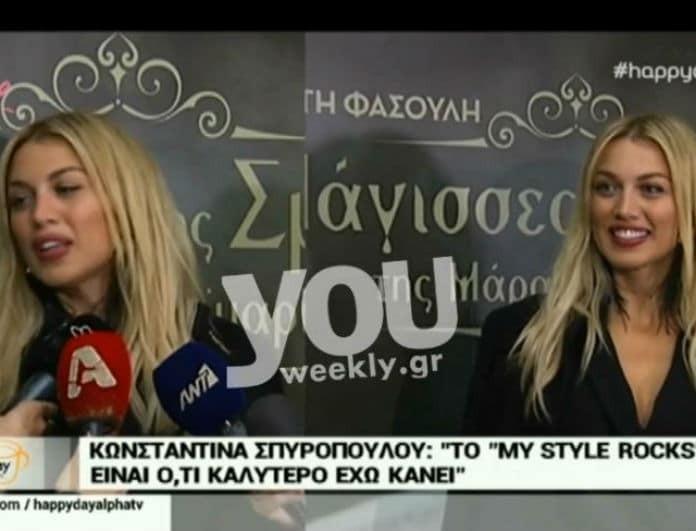 Κωνσταντίνα Σπυροπούλου: Για πρώτη φορά μιλά για τις απολύσεις στον ΣΚΑΙ! (Βίντεο)