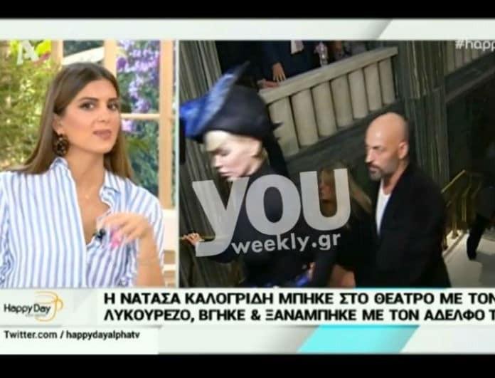 Λυκουρέζος - Καλογρίδη: Το ζευγάρι της «αποκριάς» ξαναχτυπά στις «Μάγισσες της Σμύρνης»! (Bίντεο)