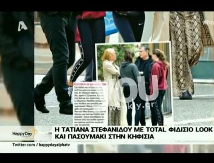 «Η Τατιάνα Στεφανίδου είναι απαράδεκτη με το πασουμάκι και το φρύδι»! (Βίντεο)