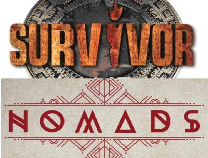 Nomads - Διαρροή! Μισθοφόρος, Χανταμπάκης, Σπαλιάρας και όλοι οι παίκτες του Survivor που πάνε Μαδαγασκάρη!