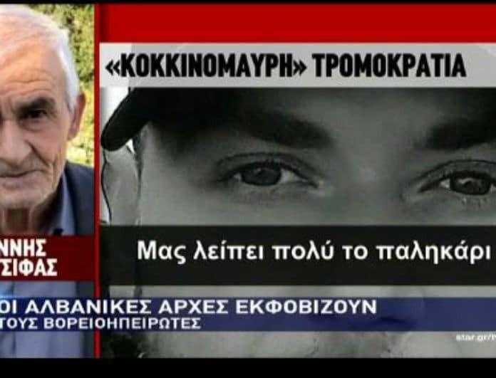 Κωνσταντίνος Κατσίφας: Λάδι στη φωτιά από τον Αλβανό Πρόεδρο!