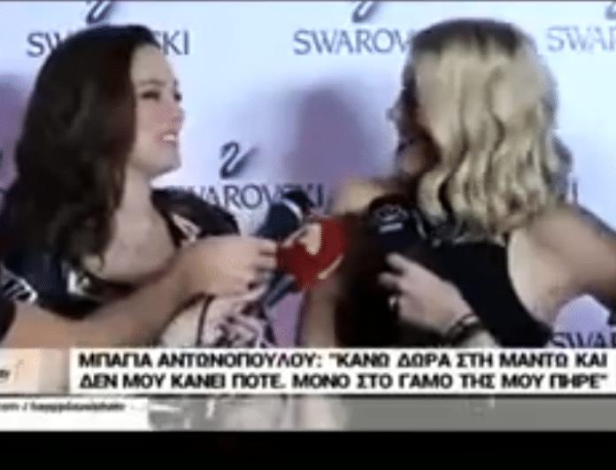 Μπάγια Αντωνοπούλου - Μαντώ Γαστεράτου: Τσακώθηκαν on camera! Τι συνέβη; (Βίντεο)