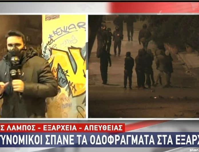 Εξάρχεια: Ξέσπασε πόλεμος ανάμεσα σε αστυνομικούς και αντιεξουσιαστές! Οδοφράγματα και μολότοφ! (βίντεο)