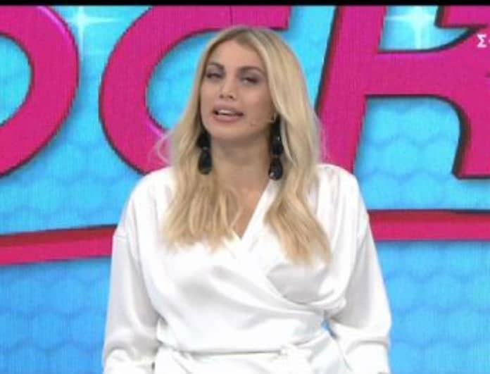 Κωνσταντίνα Σπυροπούλου: Την έσκασε την