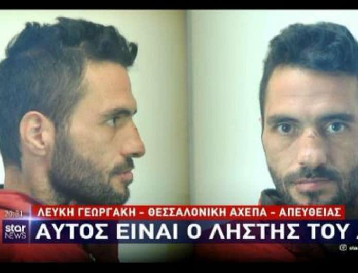 Θεσσαλονίκη: Αυτός είναι ο ληστής του ATM στο ΑΧΕΠΑ! (βίντεο)