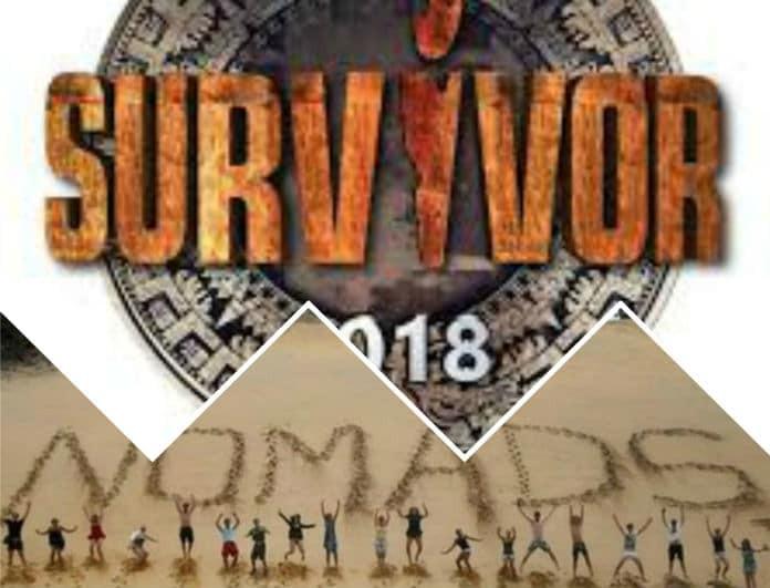 Αυτή η παίκτρια του Survivor έριξε άκυρο στο Nomads! Πόσα λεφτά της έδιναν!