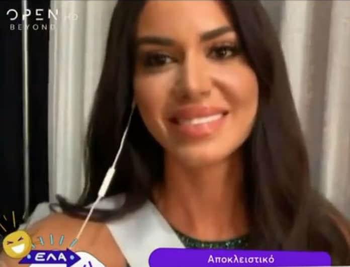 Ιωάννα Μπέλλα: Οι τραγικές ώρες και το δημόσιο παράπονο στον Αρναούτογλου! (βίντεο)