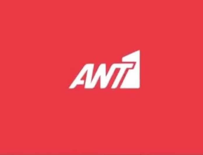 Ant1: Το