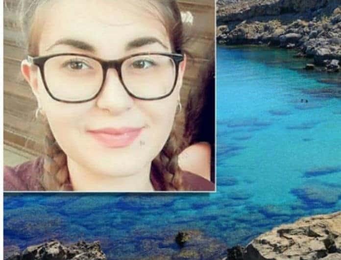 Ρόδος: Καταγγέλλει ότι τον βίασαν μέσα στη φυλακή ο 19χρονος φερόμενος δολοφόνος της Ελένης Τοπαλούδη!