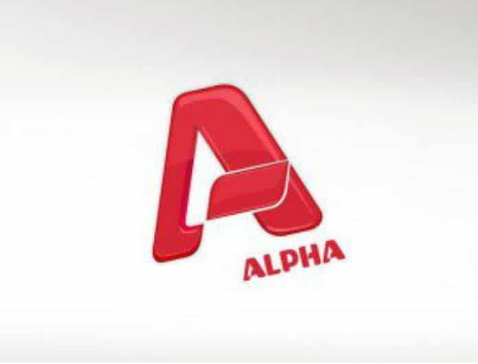 Ραγδαίες αλλαγές για πασίγνωστο πρόγραμμα του Alpha!