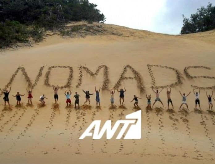 Nomads spoiler: Δείτε τα πρώτα πλάνα από τον σημερινό (21/12) δεύτερο προημιτελικό!