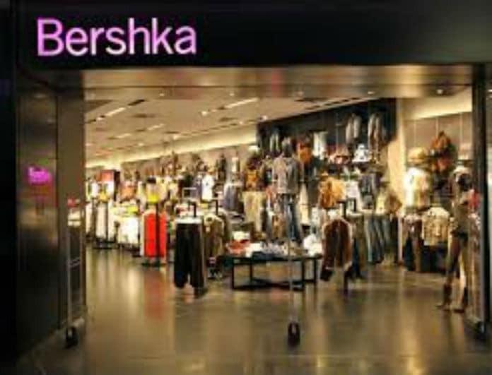 Bershka: Το πουλόβερ στο απόλυτο χρώμα της σεζόν κοστίζει λιγότερα από 13 ευρώ!