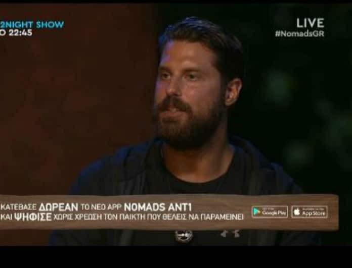 Nomads 2: Εξομολόγηση του Νάσου Παπαργυρόπουλου για τις πρώην συντρόφους του! Τι είπε ο παίκτης; (βίντεο)