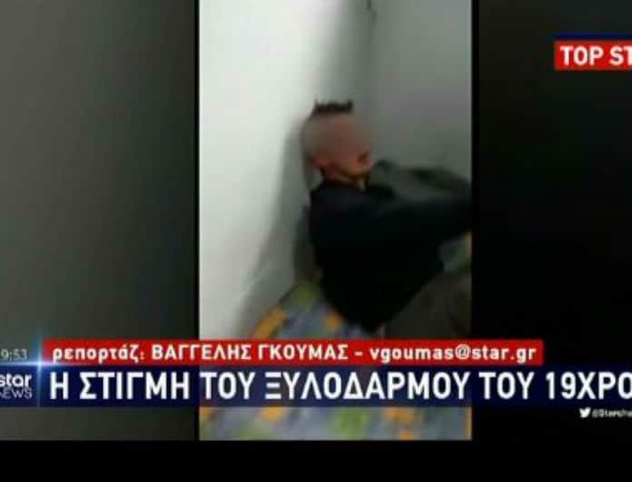 Ρόδος: Αυτός είναι ο νόμος της φυλακής! Πρώην κρατούμενοι αποκαλύπτουν μετά τον ξυλοδαρμό του 19χρονου κατηγορούμενου για την δολοφονία της Ελένης Τοπαλούδη.... (βίντεο)