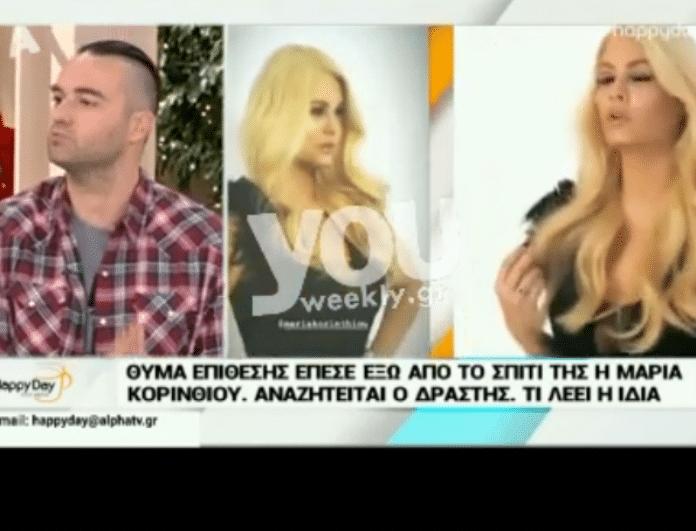 Κώστας Φραγκολιάς: Η συγκλονιστική μαρτυρία του για την επίθεση στη Κορινθίου! Πώς γλίτωσε η Μαρία; (Βίντεο)