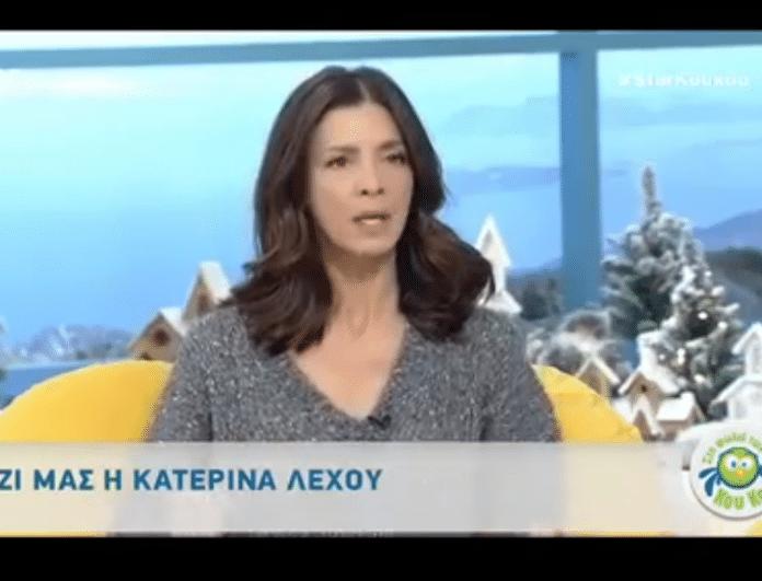 Κατερίνα Λέχου: Απίστευτη αποκάλυψη για το «Είσαι το ταίρι μου» 17 χρόνια μετά! (Βίντεο)
