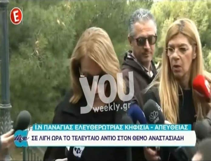 Θέμος Αναστασιάδης: Δείτε τα πρώτα πλάνα από την κηδεία! (Βίντεο)