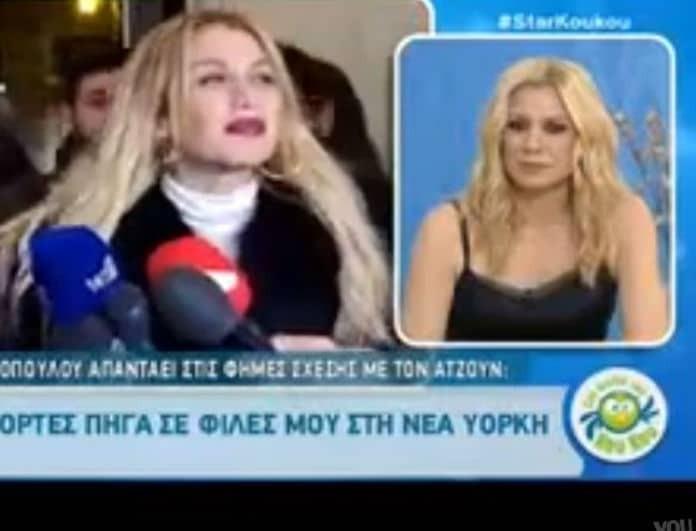 Βόμβα από τη Σπυροπούλου! «Δε θα ήθελα να διαψεύσω τα δημοσιεύματα για τη σχέση μου με τον Ατζούν..» (Βίντεο)