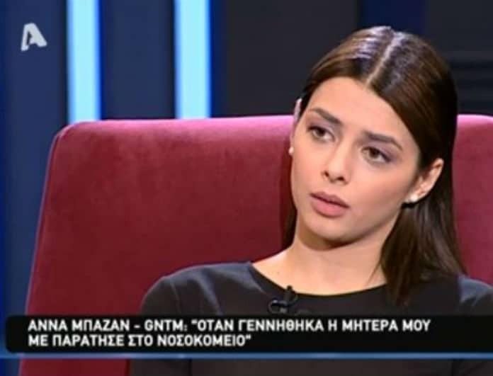 Άννα Μπαζάν-GNTM: Συγκλονίζουν τα λόγια της μητέρας της! «Θα προτιμούσα να είχες πεθάνει παρά να ζεις..» (Βίντεο)